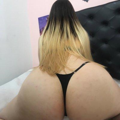 Dulce_maria_sex_