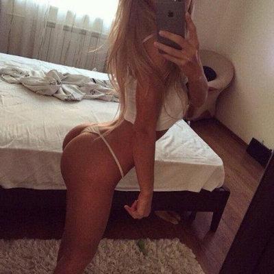 Sabrina_way
