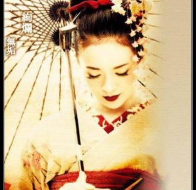 Dirty_Geisha Live
