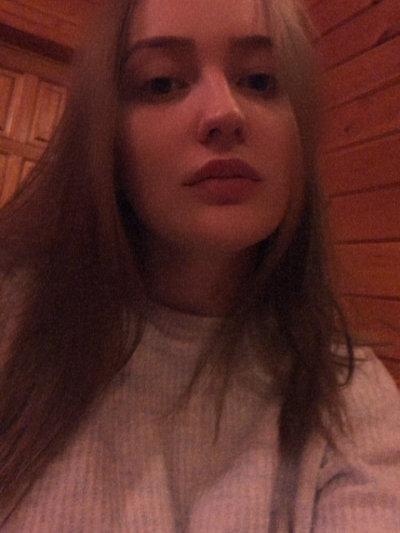 Miss_elish