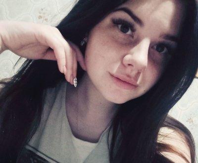 Kati4no