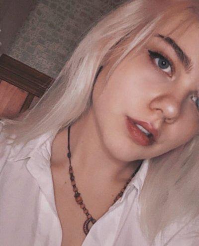 Adelle_Devil