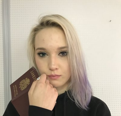 Emmaleiner