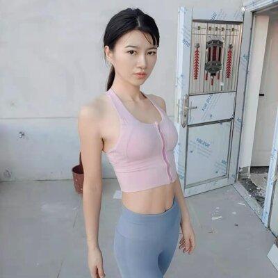 Weiweiya