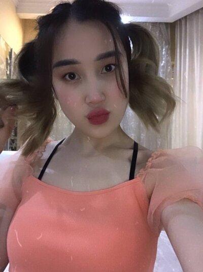 Korean_sua