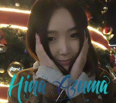 Hina_azuma
