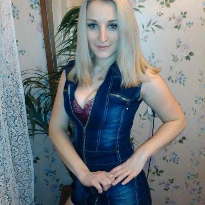 Alisia_Wild