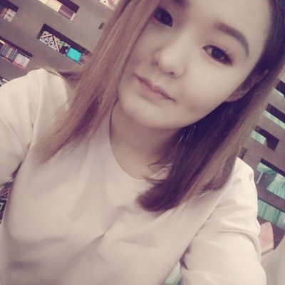 Asian_Amelinda