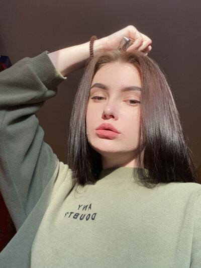 Maria_Vega